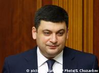 Володимир Гройсман не бачить підстав для підвищення ціни на газ для населення