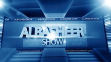 04.2016 Albasheer Sendungslogo (Titel englisch)