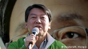 Südkorea Parlamentswahlen Ahn Cheol-soo von der oppositionellen Volkspartei