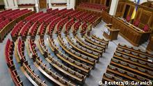 12.04.2016+++ A hall of Ukrainian parliament is seen before a session in Kiev, Ukraine, April 12, 2016. +++ (C) Reuters/G. Garanich