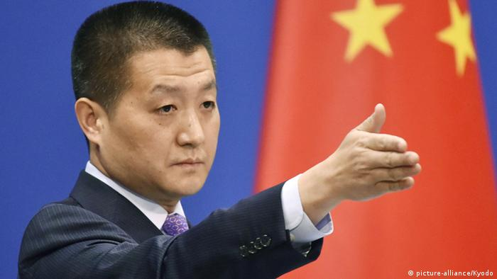 China Lu Kang