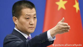 China Lu Kang in Peking (picture-alliance/Kyodo)