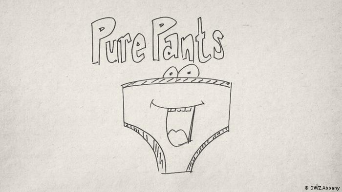 Gallery 10 Crazy Inventions Pure Pants