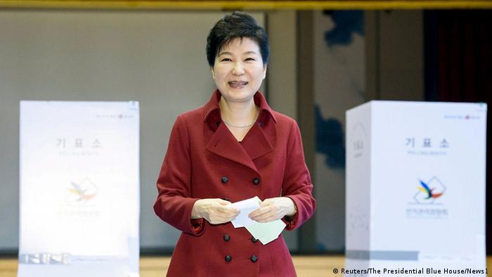 South Korea S President Park Geun Hye Calls For Two Term Longer Presidencies News Dw 24 10 2016