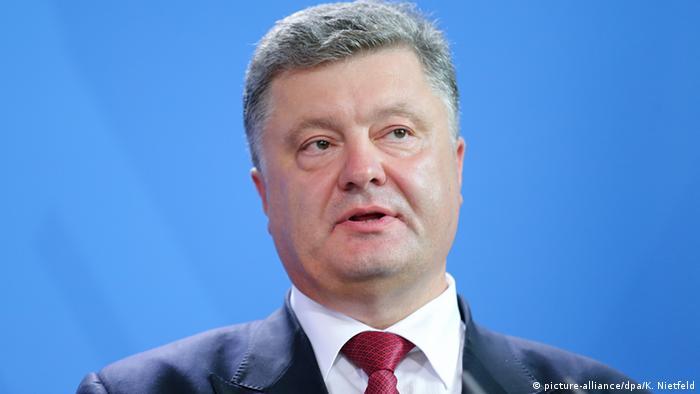 Допрос Порошенко в Генпрокуратуре Украины состоится 29 ноября