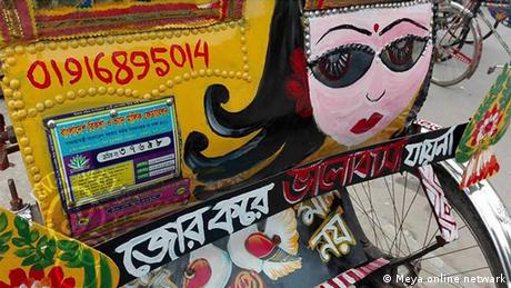 Bangladesch Pressebilder Meya online netwark (Meya online netwark)