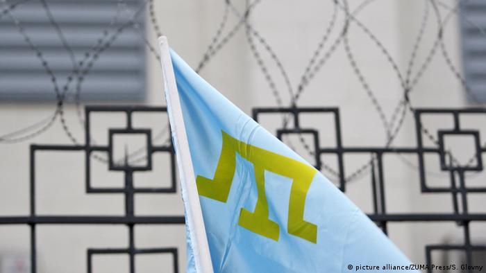 Кримські татари, прапор