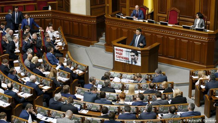 Ukraine Wladimir Groisman