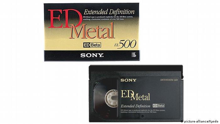 Betamax Videokassette