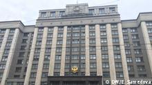 14.04.2016 Gebäude des russischen Parlaments, Moskau (Russland); Copyright: DW/E. Samedova