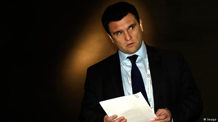 Экс-министр иностранных дел Украины Павел Климкин