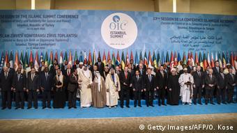 Участники саммита ОИС в Стамбуле