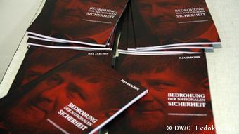 Брошюра Угроза национальной безопасности, изданная на немецком языке