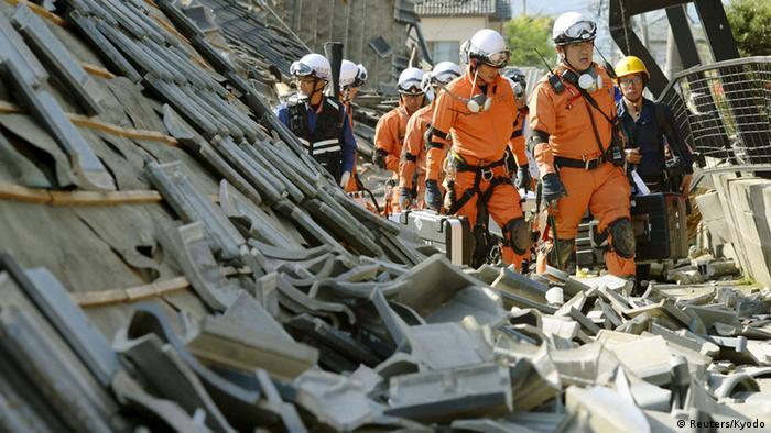 В Японии произошло сильное землетрясение: около тысячи пострадавших