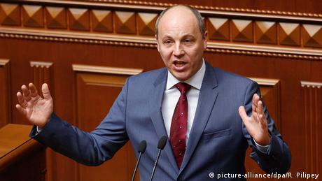 Указ Зеленського щодо розпуску Ради оскаржать в Конституційному суді