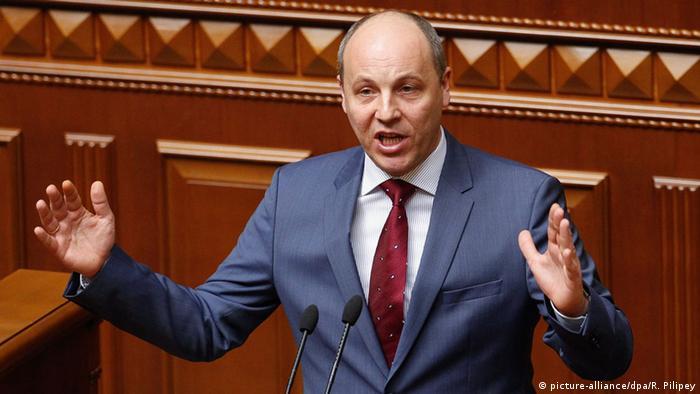 Спікер Верховної Ради Андрій Парубій