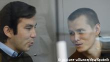 Ukraine Prozess Jewgeni Jerofejew und Alexander Alexandrow