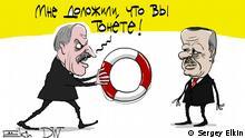 ***Achtung: Nur für geklärte Verwendung nutzen!*** Besuch des weißrussischen Präsidenten Alexander Lukaschenko in der Türkei © Sergey Elkin