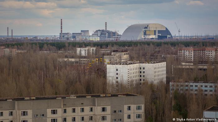 Саркофаг над 4-м энергоблоком ЧАЭС