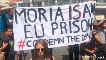 Η προσφυγική κρίση εκτιμάται ότι πλήξει τον τουρισμό σε ορισμένα ελληνικά νησιά