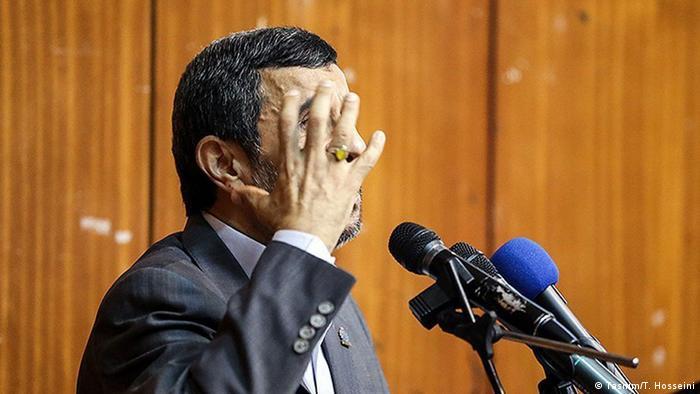 Teheran Mahmoud Ahmadinejad
