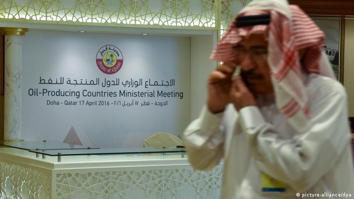 Переговори нафтовидобувних країн у Катарі закінчилися безрезультатно