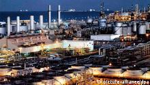 Saudi Arabien Dhahran Öl-Raffinerie