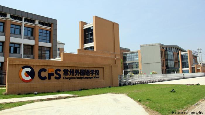 China Campus für Fremdsprachen in Changzhou