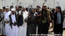 أعضاء من جماعة الحوثي في صنعاء