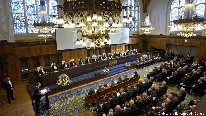 Засідання Міжнародного суду ООН у Гаазі (фото з архіву)