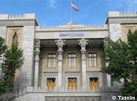 Будівля МЗС в Тегерані