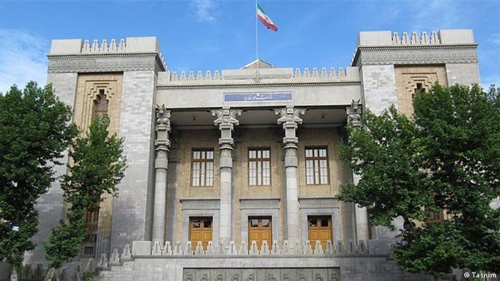 عمارت وزارت امور خارجه ایران