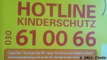 15.03.2016 Foto Titel: Plakat Hotline Kinderschutz Aufnahme Datum: 15.03.2016 Copyright: DW/C. Chebbi