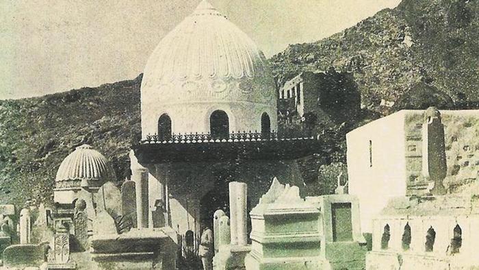 Saudi Arabien Mekka Mausoleum Khadija