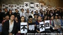 Hong Kong Protest gegen die Entlassung vom Journalisten Keung Kwok-yuen
