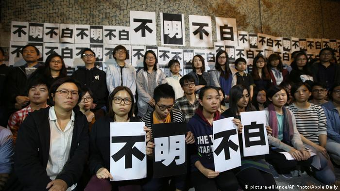 Hong Kong Protest gegen die Entlassung vom Journalisten Keung Kwok-yuen (picture-alliance/AP Photo/Apple Daily)