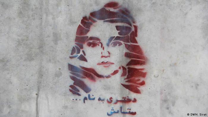Afghanistan Kabul Protest gegen Mord an Setayesh Qoraishi Graffiti (DW/H. Sirat)