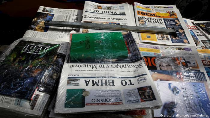 Griechenland Proteste Zeitungen Zeitschriften Medien (picture-alliance/dpa/A.Mehmet)