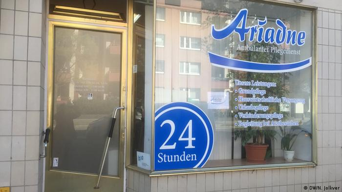 Витрина фирмы Ariadne в Берлине