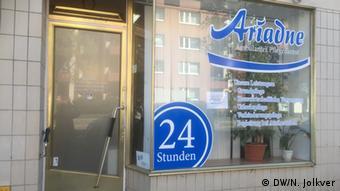 Опечатанный офис фирмы Ariadne
