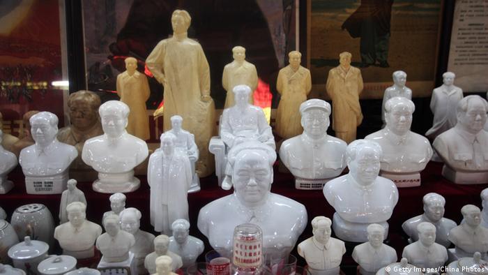 Бюсты Мао Цзэдуна