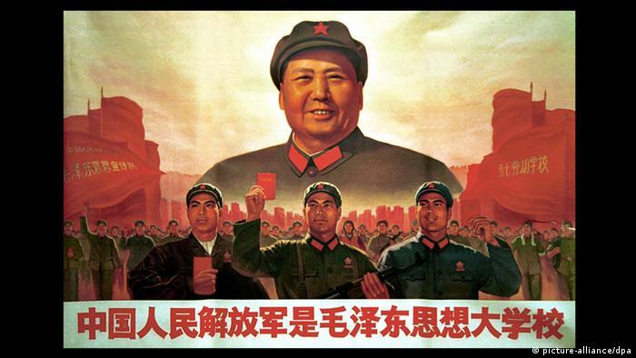 Плакат с изображением Мао Цзэдуна