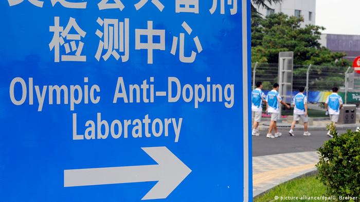 China Peking olympisches Anti-Doping Labor