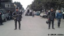 Ägypten Bereitschaftspolizei beendet Demonstration in Kairo