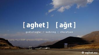 Aghet - a project by the Dresdner Sinfoniker, copyright: aghet.eu