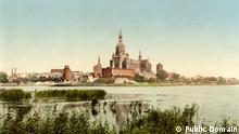 Почтовая открытка 1890 года