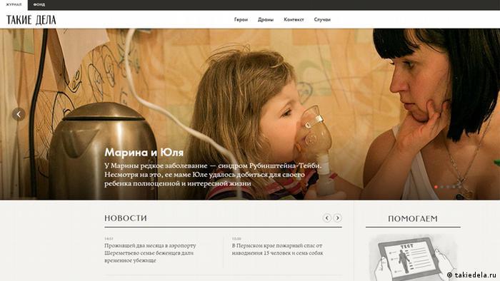 Скриншот сайта takiedela.ru