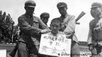 Публичная казнь во время культурной революции