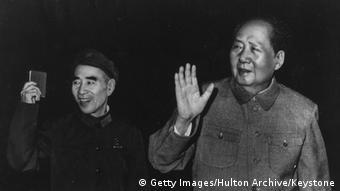 Мао Цзэдун и Линь Бяо