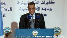 United Nations Special Envoy to Yemen, Ismail Ould Cheikh Ahmed speaks during a press conference at the Information ministry in Kuwait City on April 26, 2016. The Kuwaiti emir met with Yemen's peace negotiators and urged them to forge ahead with a peace agreement to end 13 months of war in the impoverished Arab nation. A source close to the talks in Kuwait City meanwhile said the two sides finally approved a general framework for the talks and were set to start looking into the central issues. / AFP / YASSER AL-ZAYYAT (Photo credit should read YASSER AL-ZAYYAT/AFP/Getty Images) © Getty Images/AFP/Y.Al-Zayyat